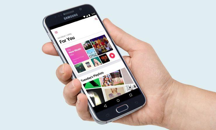 Android用AppleMusicベータ版が空間オーディオとロスレスサポートを取得